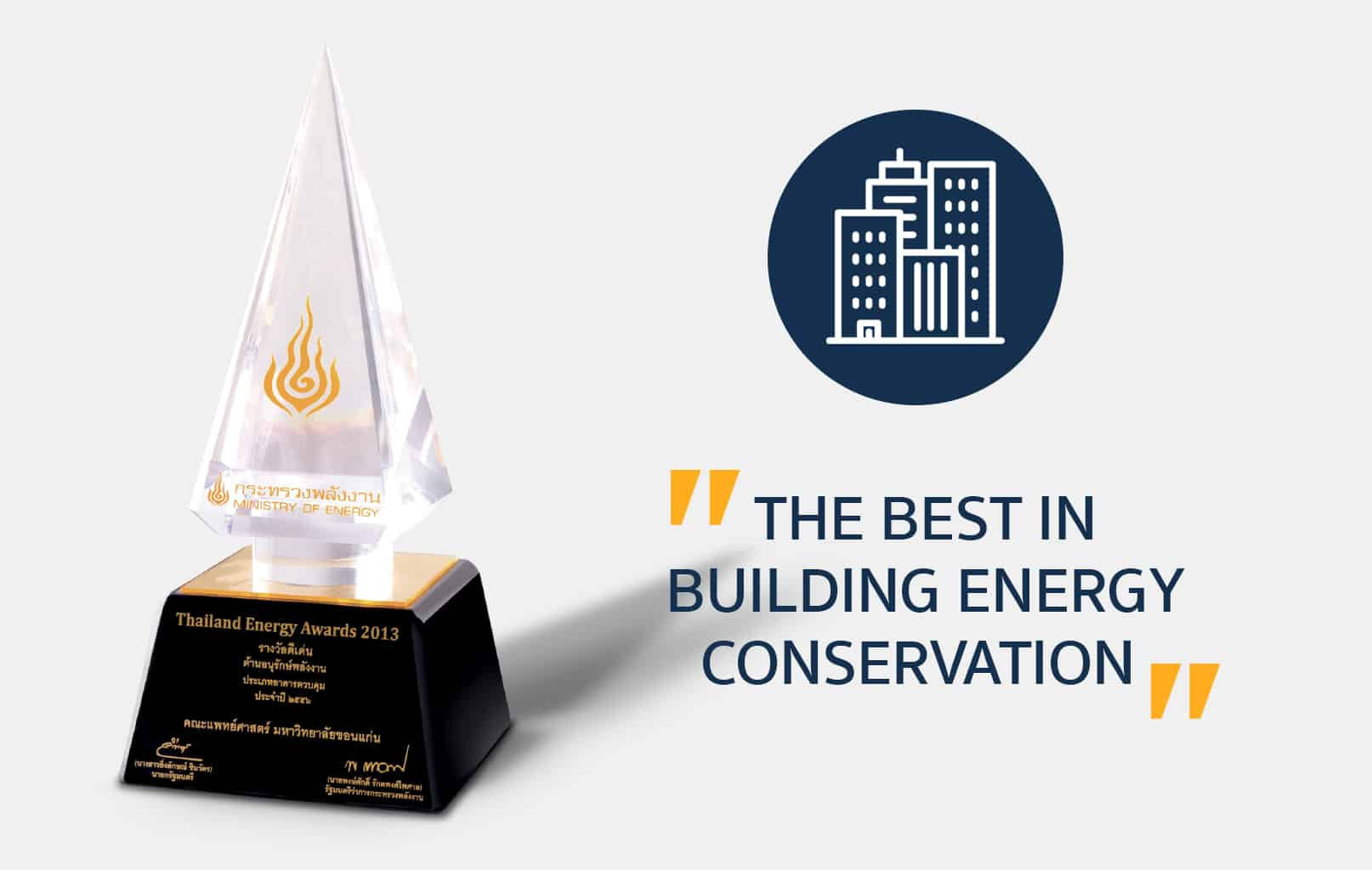 THE BEST IN BUILDING ENERGY CONSERVATION(eng)